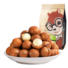 【天猫超市】三只松鼠 夏威夷果185g零食坚果特产奶油味送开口器