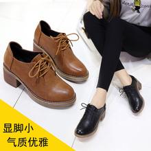 马丁靴女短靴女鞋春秋新款系带皮鞋学生粗跟单鞋韩版复古高跟鞋子