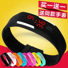 电子表儿童手表智能夜光防水情侣手环学生情侣手表女款时尚潮流