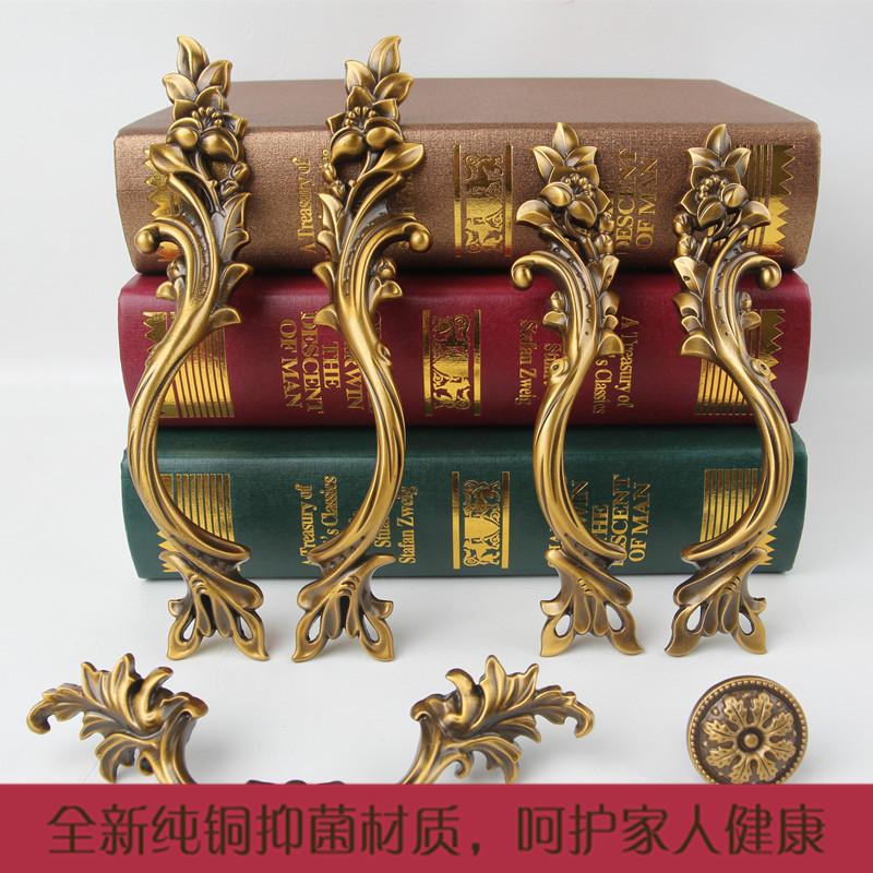 中式雕花抽屉柜子纯铜拉手欧式仿古全铜五金小拉手门