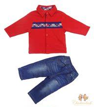 香港品牌2014秋冬新款童装 新生儿两件套衣服 男宝宝翻领套装