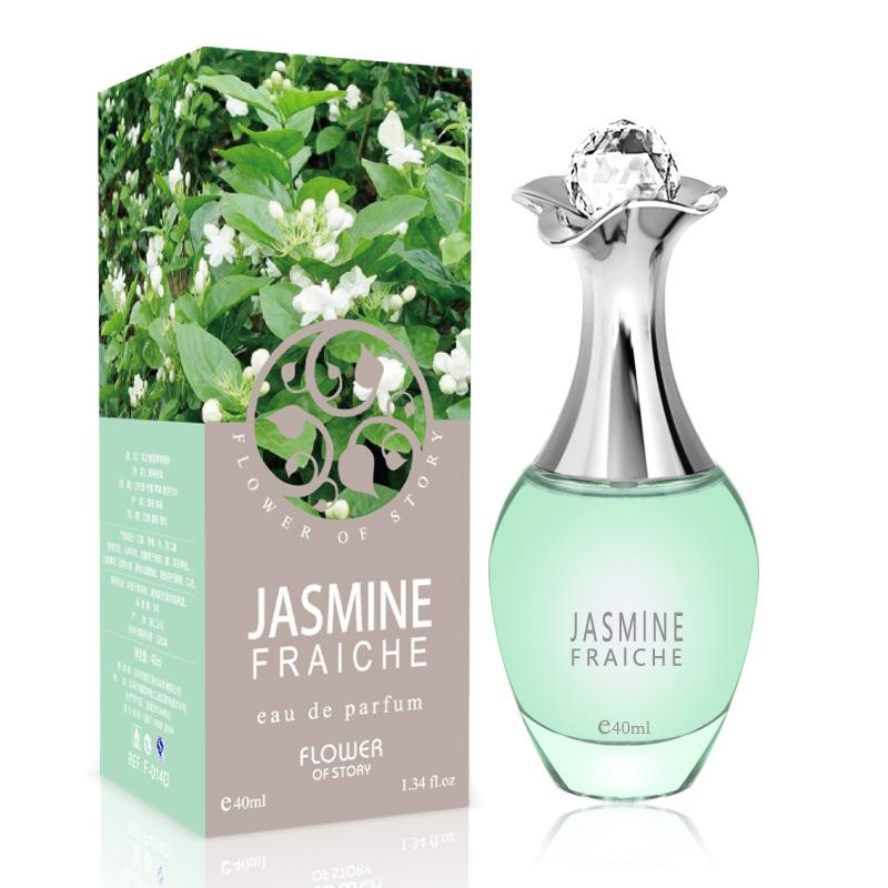 茉莉花法国薰衣草学生玫瑰女士桂花自然持久香水清新