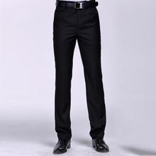 Youngor/雅戈尔商务羊毛含蚕丝修身黑色西裤TX22702图片