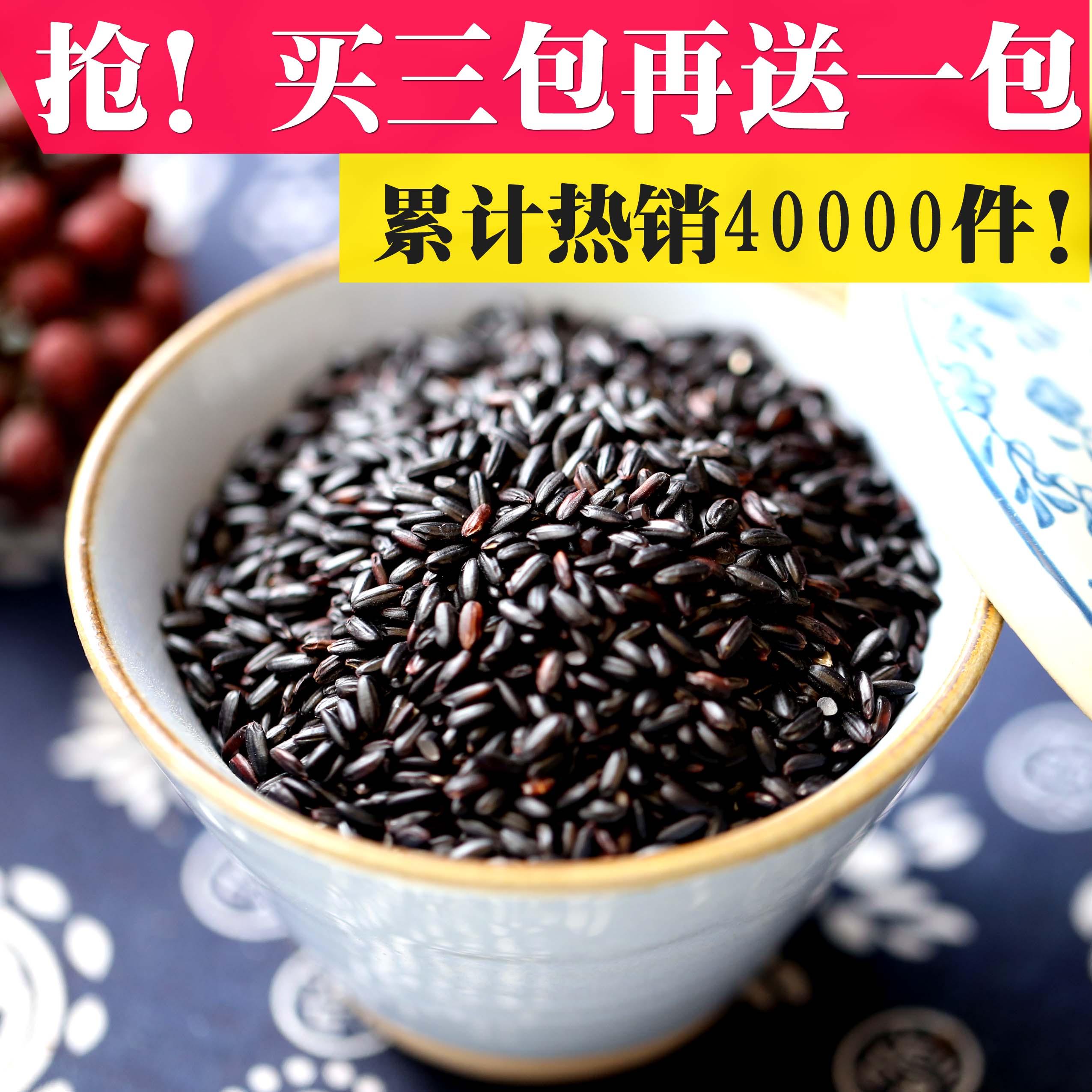 长粒香米图片
