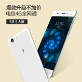 小辣椒 红辣椒任性版Max电信4g移动联通双卡学生安卓国产智能手机