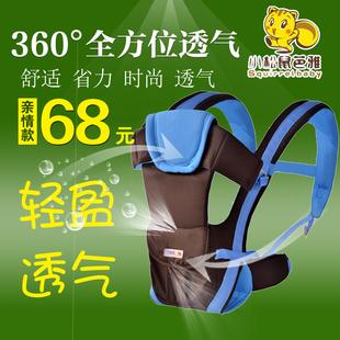 小松鼠芭雅多功能婴儿背带夏四季透气腰凳抱带婴儿抱袋背袋前抱式
