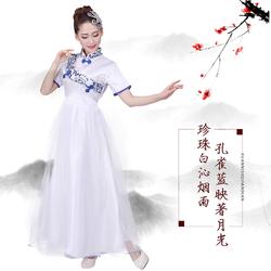 成人大合唱演出服古筝二胡民乐演奏表演服青花瓷长裙女装民族礼服