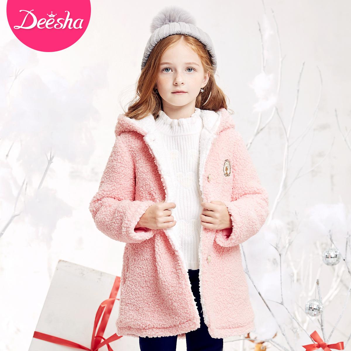 笛莎 女童秋冬中长款羊羔绒大衣