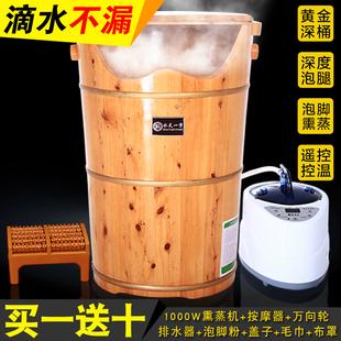 家用蒸汽熏蒸洗脚木头加热成人泡脚足浴盆杉木桶薰汗蒸气恒温成人