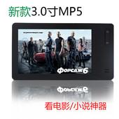 新款迷你MP3MP4MP5播放器3.0寸插卡有屏p4电影电子书随身听录音笔