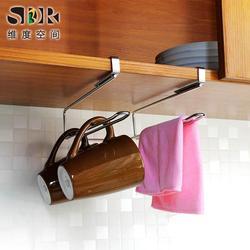 SDR免钉马克杯架咖啡杯架304不锈钢杯架厨房纸巾架毛巾架水杯挂架