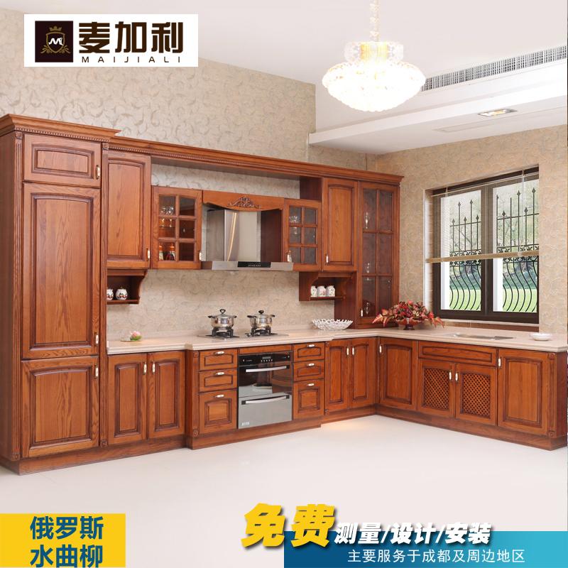 整体橱柜定制中式实木橱柜定做厨房装修橱柜