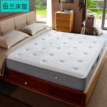席梦思床垫珀兰天然乳胶棕垫床垫椰棕弹簧床垫1.8m床1.5米软硬1.2图片