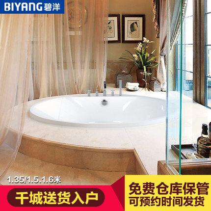 碧洋卫浴浴缸怎么样,使用感受