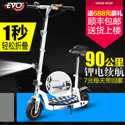 evo電動自行車怎么樣
