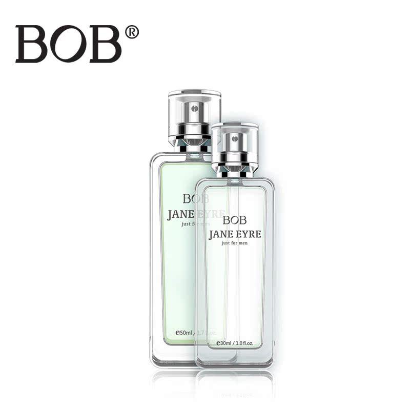 BOB简爱雨沐彩妆香水女士 清新香水男淡香持久香氛中性香