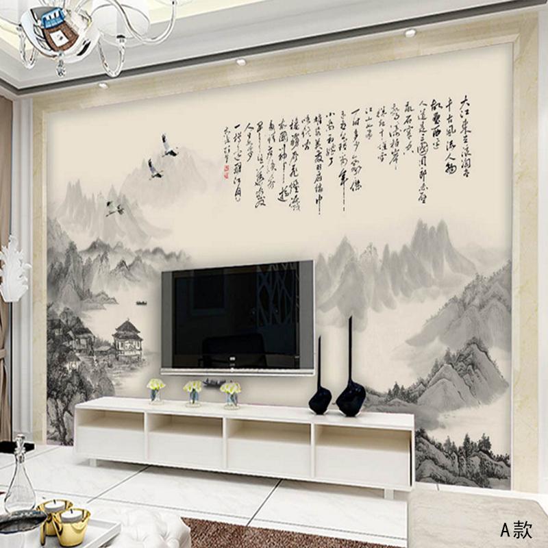 臻心3d立体大型壁画墙纸中式水墨山水风景诗词电视客厅背景墙画