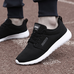 八哥2017新款男鞋休闲鞋黑色运动鞋男夏季网面跑步鞋轻便透气网鞋