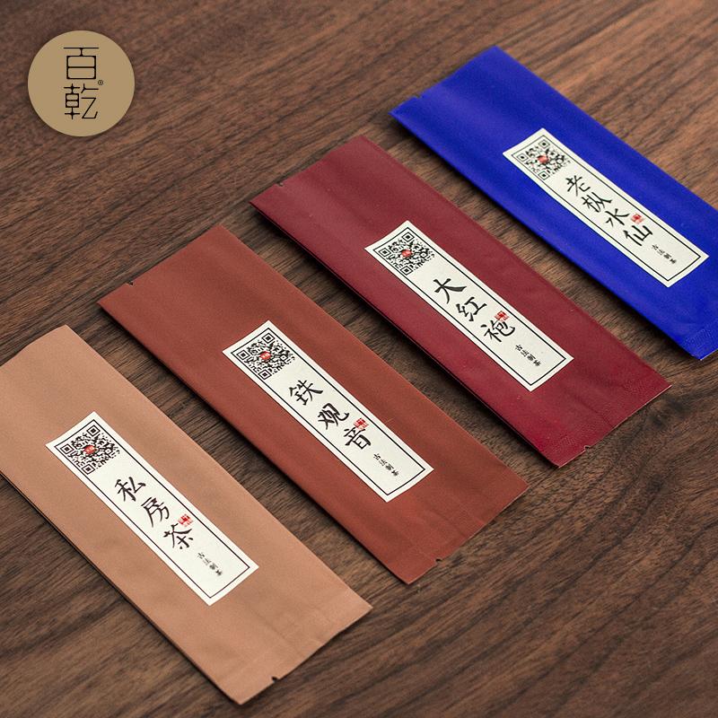 茶叶小泡袋通用茶叶10克包装袋锡纸袋现货酒红色泡袋小茶包12克
