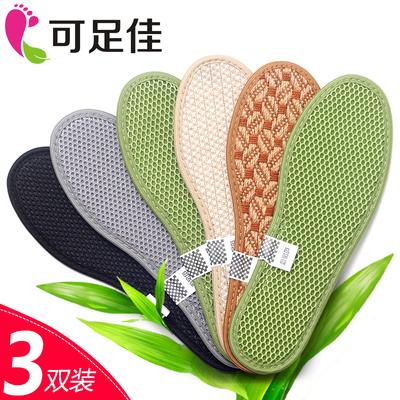 竹炭鞋垫吸汗防臭男女手工加厚透气鞋垫子除臭皮鞋运动减震软夏季