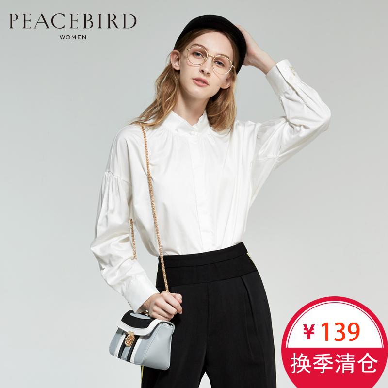 太平鸟女装2016秋季新品时尚韩版气质立领精美刺绣直筒九分袖衬衫