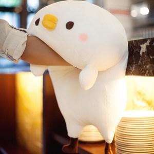 可爱日本小鸡抱枕公仔毛绒玩具娃娃玩偶生日礼物女孩孕妇枕羽绒棉