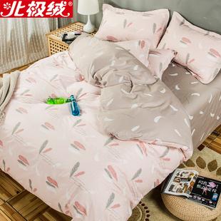 北极绒床上四件套全棉纯棉公主风被套被单床单式床笠1.5m米1.8m床