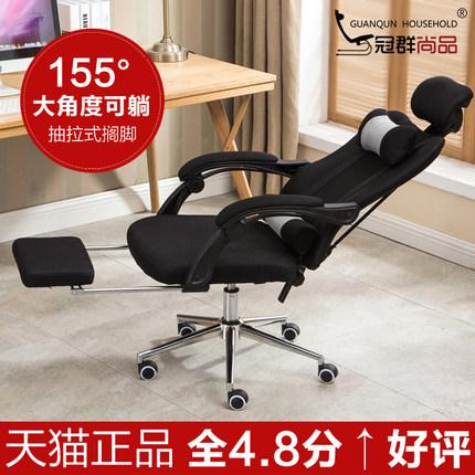 冠群尚品电脑椅老板椅怎么样?是什么牌子?