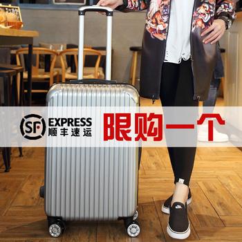 行李箱万向轮女登机箱20寸密码旅