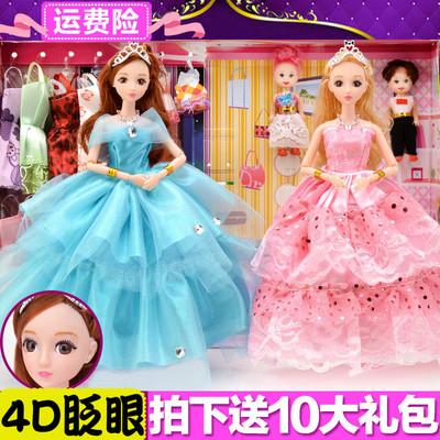 眨眼洋娃娃芭比娃娃套装大礼盒别墅城堡衣橱公主女孩过家家玩具