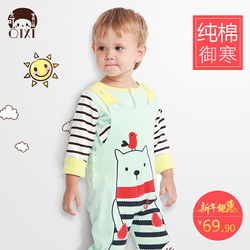 奇喜童装婴儿春秋双层纯棉内衣套装男宝宝背带裤两件套家居外出服