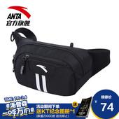 安踏腰包户外运动包男女多功能跑步手机收纳袋水壶包贴身胸包钱包