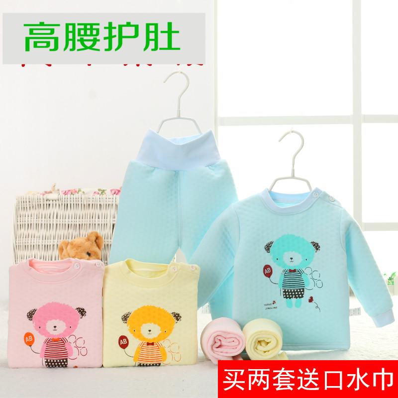 婴儿保暖纯棉夹棉内衣套装加绒秋冬新生儿打底衣婴儿高腰护肚衣服