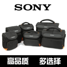 Sony索尼微单相机包单肩a6300A7R2a7s2A6000A9单反包摄像机包