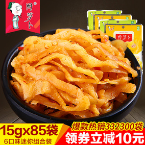 周萝卜_15gx85袋 四川特产麻辣萝卜干榨菜下饭菜大头菜咸菜泡菜
