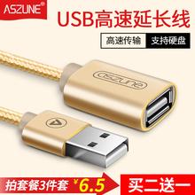 1米公对母数据线延长线键盘鼠标3米5电脑u盘加长连接线 usb延长线