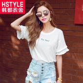 短袖 T恤EQ6452婋 宽松显瘦印花短款 女装 新款 夏装 韩都衣舍2017韩版