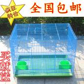 全国包邮金属鸟笼 八哥笼 鸽子笼 鹦鹉笼 相思鸟笼 通用鸟笼群笼