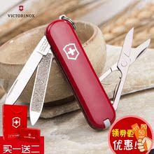 维氏瑞士军刀 迷你58mm典范0.6203 多功能折叠水果刀  瑞士刀