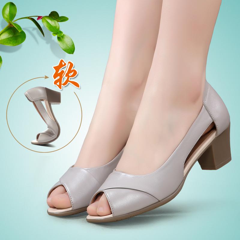 真皮妈妈女式中年休闲皮鞋中跟夏季凉鞋女鞋