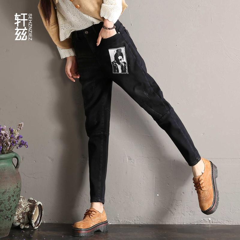 轩兹牛仔裤女哈伦裤2016秋冬季黑色宽松显瘦加绒萝卜裤小脚裤长裤