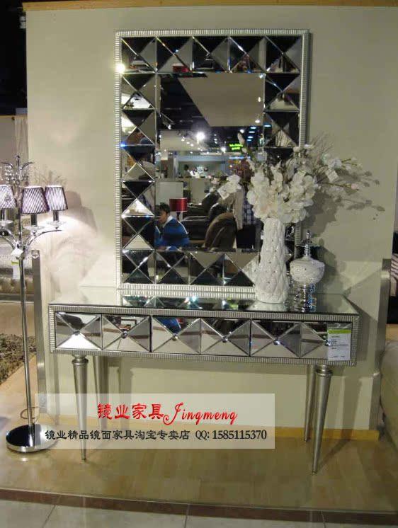 立体镜 菱形挂镜 化妆镜 餐厅镜子 门厅玄关镜 广东家具 镜面家具