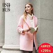 女装 毛呢外套SD523009 天蓝水粉色双排扣长袖 新款 OSA欧莎2016冬装