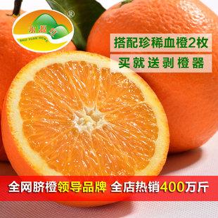 【水源红】赣南脐橙王10斤 新鲜水果江西赣州寻乌农家正宗甜橙子
