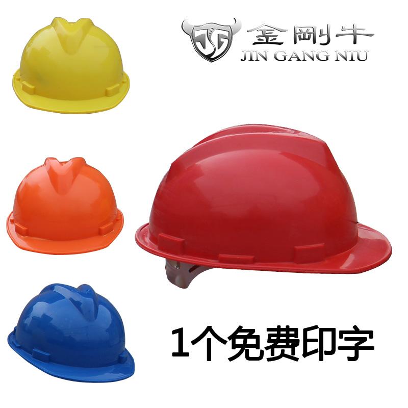 金刚牛安全帽JGN-AQ-02监理领导夏天透气工地施工特价安全头盔