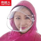 雨衣摩托车电动车单人男女自行车电瓶车雨披成人加大加厚骑行防水