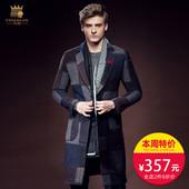 凡转欧美冬新款男士长款修身羊绒丝光里格子色块外套呢大衣610145