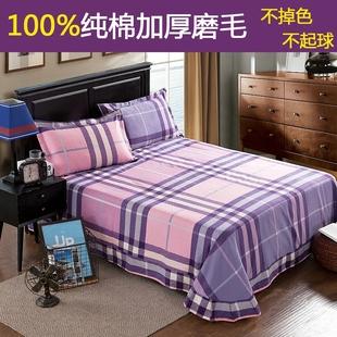 100%纯棉加厚全棉田园卡通被单圆角1.2/1.5/1.8米床床单单品特价