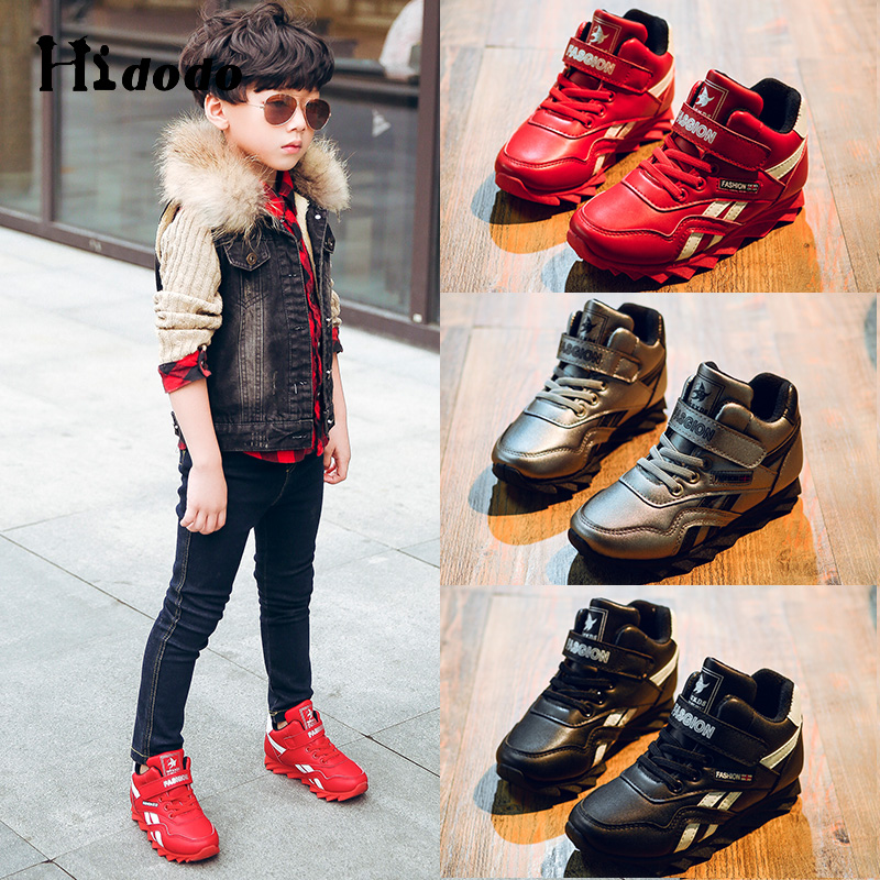 儿童鞋2016冬季新款男童休闲高帮运动鞋中大女童鞋韩版保暖二棉鞋