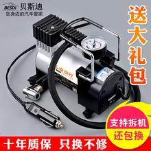 贝斯迪大功率车载充气泵双缸便携式高压汽车用12V电动轮胎打气泵